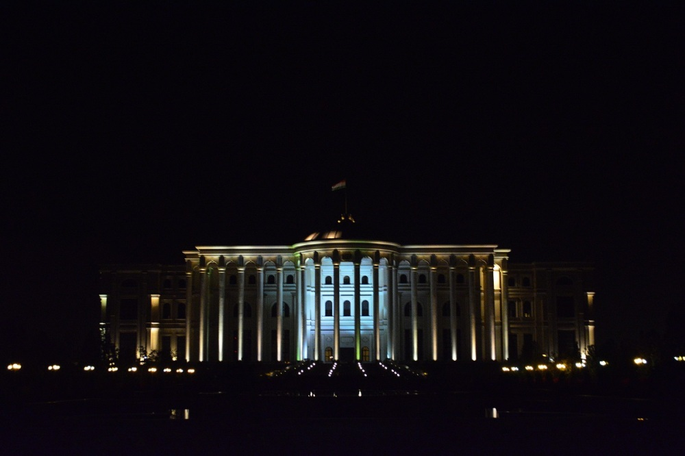 The Presidential Palace lit up by night